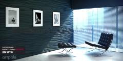 3D Дизайнерская панель из гипса Artpole SILK-1, 600x600 мм, 0,36 м2 (арт.D-0002-1)