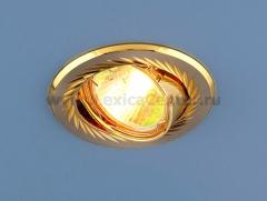 704A CX SN/G (сатин никель/золото) Электростандарт Точечный светильник