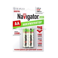 Аккумулятор AA Navigator 94 785 NHR-2200Mh (2шт)