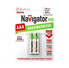 Аккумулятор AAA Navigator 94 784 NHR-850Mh (2шт)