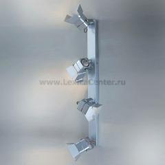 Citilux CL526541S Светильник поворотный спот