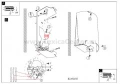 Eglo ARLENA 92168 Настенно-потолочные светильники