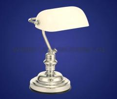Eglo BANKER 90968 Офисная настольная лампа