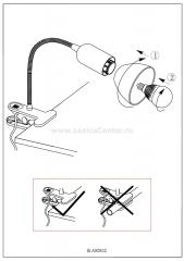 Eglo DAKAR 3 92932 Офисная настольная лампа