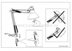 Eglo FIRMO 90873 Офисная настольная лампа