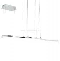 Eglo LASANA 2 96101 Подвесной светильник