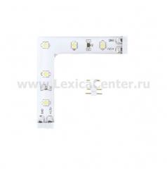 Eglo LED STRIPES-MODULE 92309 Светодиодная лента