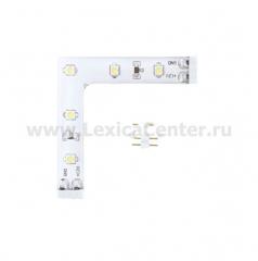 Eglo LED STRIPES-MODULE 92312 Светодиодная лента