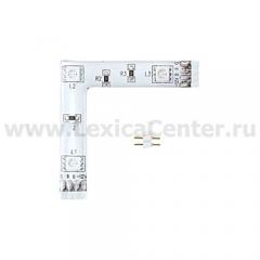 Eglo LED STRIPES-MODULE 92313 Светодиодная лента