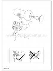 Eglo Manhatten 81041 Светильник поворотный спот
