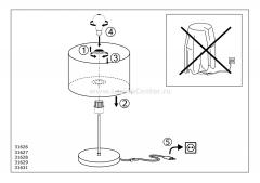 Eglo MASERLO 31628 Текстильный светильник