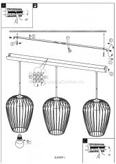 Eglo NEWTOWN 49478 Подвесной светильник