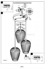 Eglo NEWTOWN 49479 Подвесной светильник