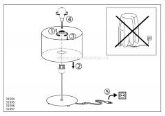 Eglo PASTERI 31597 Текстильный светильник