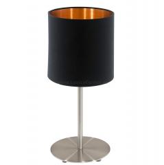 Eglo PASTERI 94917 Текстильный светильник