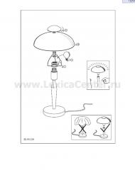 Eglo SOLO 91238 Настольная лампа