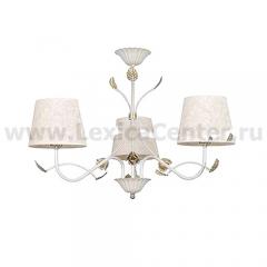 Emibig MERIDA WHITE 881/3 потолочный светильник
