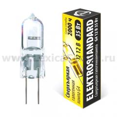 G4 12 В 35 Вт сверхъяркая Электростандарт Лампа галогенная