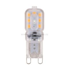 G9 LED 3W 220V 3300K Электростандарт Лампа светодиодная
