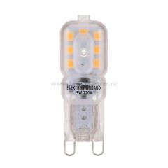 G9 LED 3W 220V 4200K Электростандарт Лампа светодиодная
