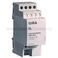 Gira FKB-SYS Радиокоммутатор 1-канальный REG (G113400)