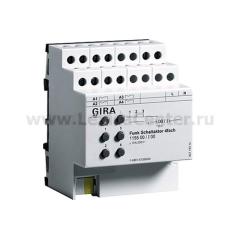 Gira FKB-SYS Радиокоммутатор 4- канальный с ручным управлением REG-типа (G115500)