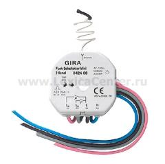 Gira FKB-SYS Радиокоммутатор кнопочный (таблетка) (G56500)