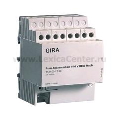 Gira FKB-SYS Радиомодуль управления 1-10 В, 1-канальный (G113700)