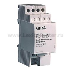 Gira FKB-SYS Радиоуправляемый выключатель управления жалюзи, 1-канальный REG-типа (G113600)