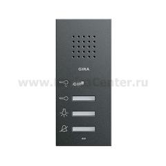 Gira S-55 Антрацит Внутренняя квартирная станция (аудио) наружного монтажа hand free (G125028)