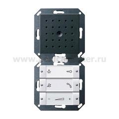 Gira S-55 Антрацит Внутренняя квартирная станция (аудио) скрытого монтажа hand free прозр клавиши (G1280128)