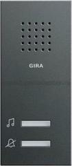 Gira S-55 Антрацит Звонок накладного монтажа (G120028)