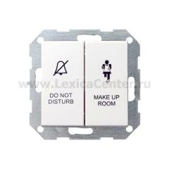 Gira S-55 Бел Выключатель 2-клавишный c индикацией для отелей, в сборе (G110427)
