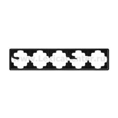 Gira S-Color Черный Рамка 5-ая (G21547)