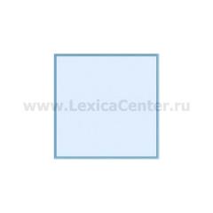 Gira TX-44 Дополнительная кнопка вызова на 1 абонента белая подсветка (G126200)