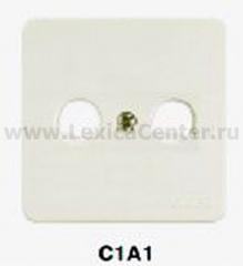 Гуси-Электрик С1А1-001 Накладка для антенной розеткиTV-FM, цвет белый