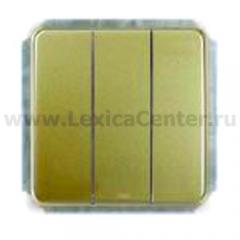 Гуси-Электрик С1В3-005 Механизм выключателя трехклавишного, 10 А, 250 V, цвет золото