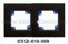 Гуси-Электрик С512-010-009 Рамка двухместная (темно-серая платформа), цвет графит