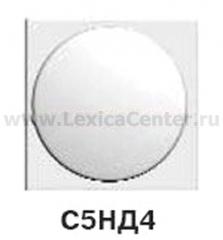 Гуси-Электрик С5НД4-001 Накладка сенсорного диммера С1Д4, цвет белый