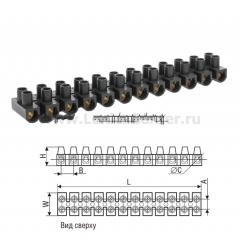 Клеммные колодки КЗВ Navigator 71 018 NTB-HPP-S12-80/BL