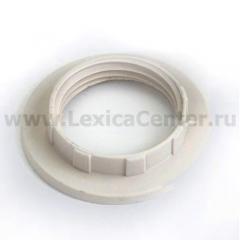Кольцо прижимное под пластиковый люстровый патрон Navigator 71 616 NLH-PL-Ring-E27
