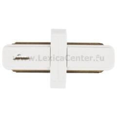 Конектор прямой для трековой системы Nowodvorski 6130 STORE LED