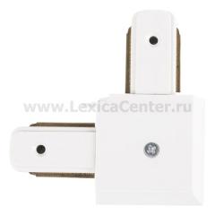 Конектор угловой для трековой системы Nowodvorski 5952 STORE LED