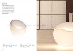 Кресло с подсветкой St luce SL050.506.01