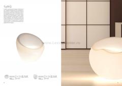 Кресло с подсветкой St luce SL050.556.01