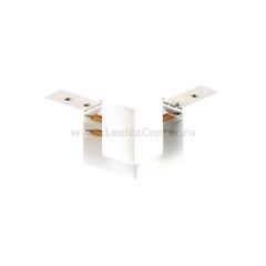 L-образный угол-соединитель для подвесного/накладного магнитного шинопровода Donolux L corner DLM/White