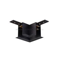 L-образный угол-соединитель для встраиваемого магнитного шинопровода Donolux L corner DLM01/Black
