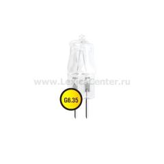 Лампа галогенная Navigator 94 214 JCD 50W clear G6.35 230V 2000h