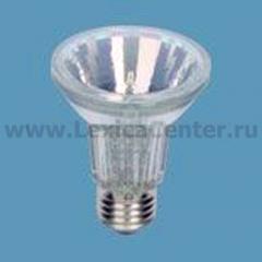 Лампа галогенная Osram 64832FL Halopar 20 ALU 30*50W 220V E27