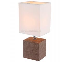 Лампа настольная Globo 21677